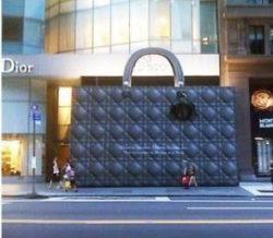loja-dior-newyork-tapume-conexao-decor