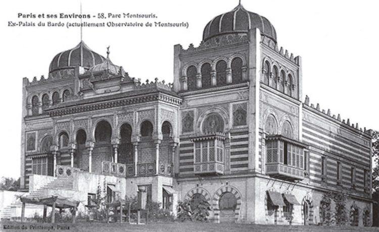 Observatório de Montsouris em Paris.