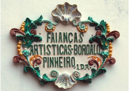 Placa antiga da Faianças Bordallo Pinheiro