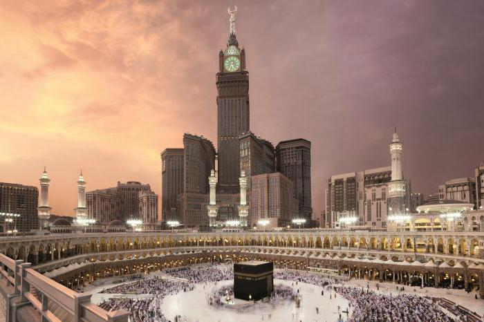 Na Arábia Saudita o Abraj Al Bait