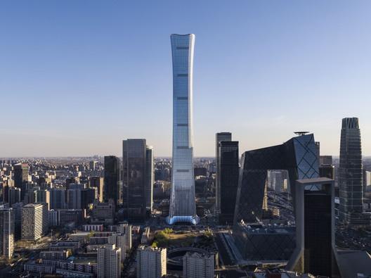 Em nono lugar, o China Zun, em Pequim.